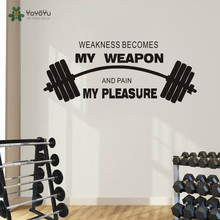 Sports Quotes Wall Decals Weakness Becomes My Weapon Motivational Gym Fitness Stickers weightlifting YO-27