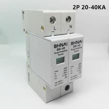 Spd 20ka  40ka 2p устройство защиты от перенапряжения Электрический