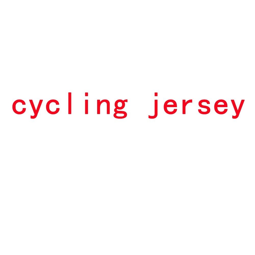 Personnaliser maillot de cyclisme