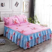 3PCS Double-Layer Bed Skirt Skin-Friendly Cotton Bedspread Set Including 1 2 Pillowcases Flower Series Bedding
