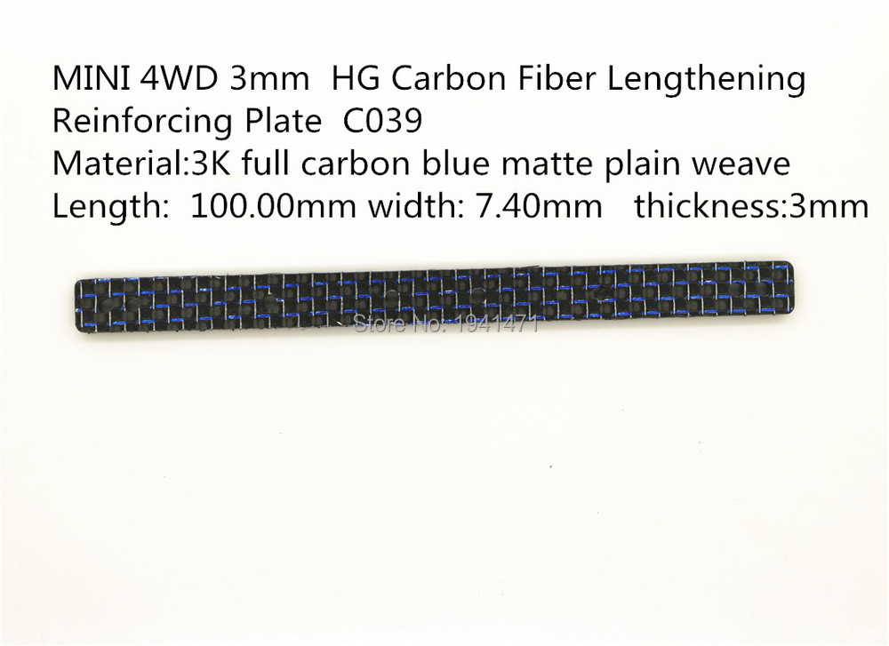 RC MINI 4WD 3mm HG Lengthening Carbon Fiber Reinforcing Plate Self made Parts Tamiya MINI 4WD
