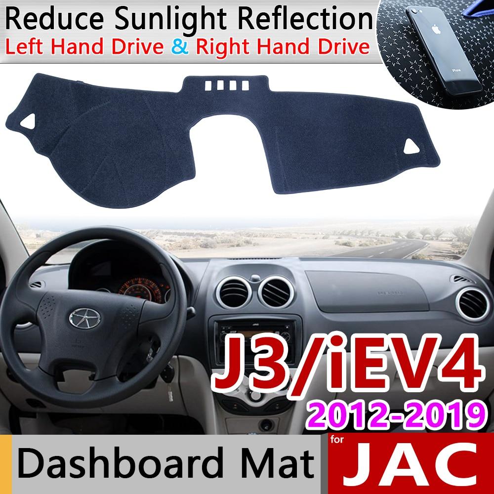 For JAC J3 A13 IEV4 Turismo 2012~2019 Anti-Slip Mat Dashboard Cover Pad Sunshade Dashmat Protect Carpet Car Rug Accessories 2013