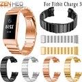 Модный ремешок для часов из нержавеющей стали для Fitbit Charge  3 ремешка  сменный Браслет для Fitbit Charge  3 ремешка