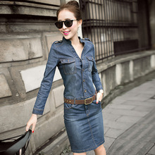 high quality 2016 spring autumn fashion denim Women's dress Handsome stand Collar Long sleeve womens jeans slim dress MS-001