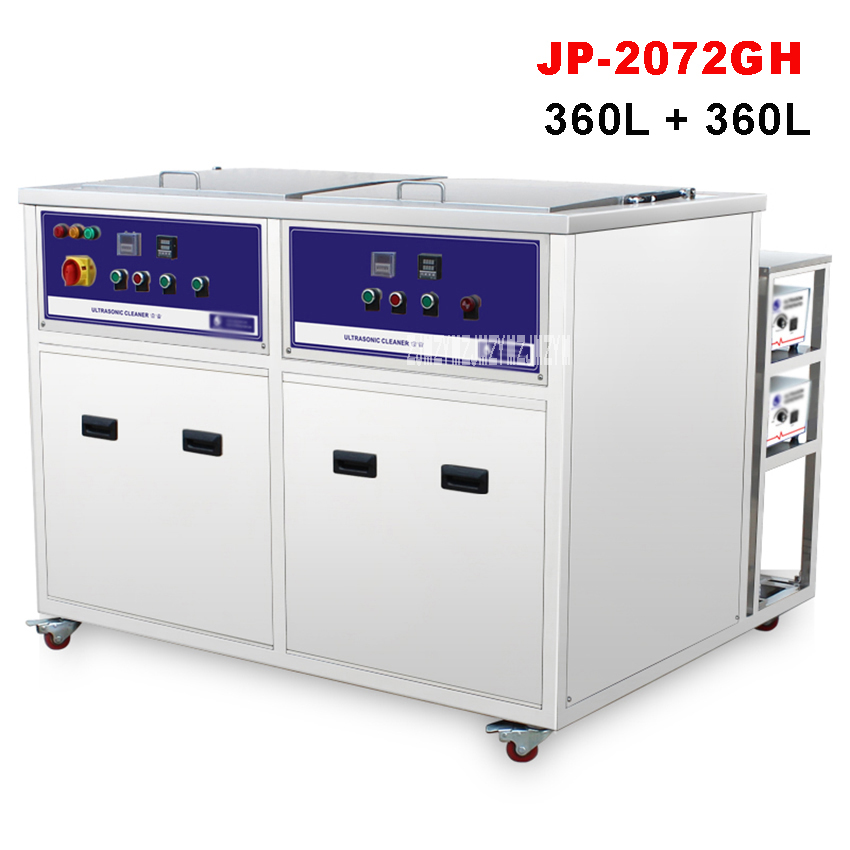 JP 2072GH 2 Tank 3600W 360L Stainless Steel Industry Ultrasonic Cleaner + 360L Drying Tank 1 99hour Time Set With Basket 380V