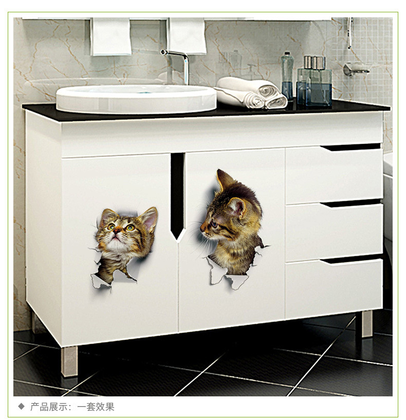 3d wall sticker_7