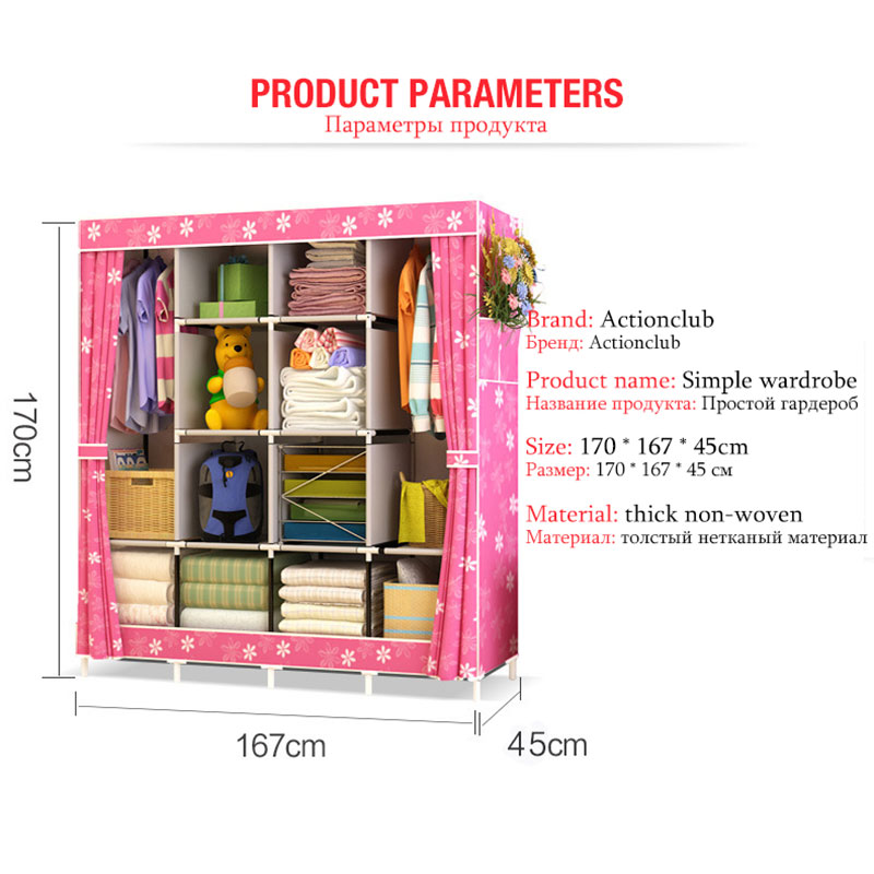 Image 5 - Actionclub Modern Simple Wardrobe Fabric Folding Cloth Storage Cabinet DIY Assembly Easy Install Reinforcement Wardrobe Closet-in Wardrobes from Furniture