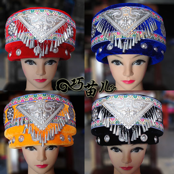 Tujia  Miao minority hat with Hmong silver decoration Chinese folk dance accessories Hmong costumes accessories Miao silver hat