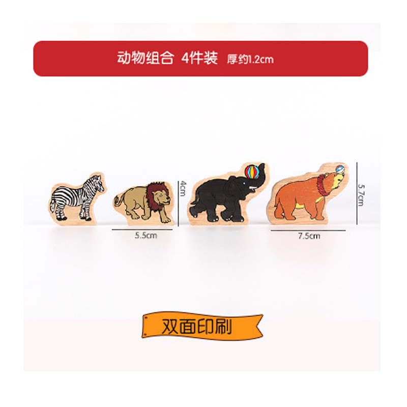 P167 Animal Traffic Orbit Essential Scenery Accessories Suitable for all kinds of Thomas Train Car Games 4 pcs