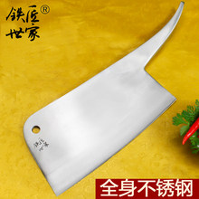 Super sharp Traditional Chinese crafts Authentic household vegetable knife/handmade forged stainless steel chopping cutting tool(China)