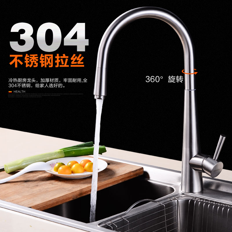 Kitchen Faucet 304 Stainless Steel Brush 360 Degree Rotation Water Tap Mixer Cold and Hot Water Mixer Torneira Cozinha frap new white black flexible kitchen sink faucet brass 360 degree rotation torneira cozinha water tap mixer kitchen goods f4042