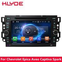 KLYDE 7 4G WIFI Octa Core Android 8.0 7.1 4GB RAM 32GB Car DVD Player Radio For Chevrolet Optra Kalos Aveo T200 Captiva Matiz