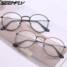 Seemfly Retro Glasses Frames Metal Round Flat Mirror Clear Lens Optical Spectacle Unisex Eyeglasses Black Silver Gold Eyewear