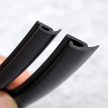 H tipo 2 m borracha pára brisa elástico banda dianteira do painel traseiro à prova de som vedação de borracha para o carro