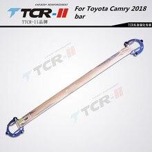 TTCR-II стойка для подвески для Toyota Camry, аксессуары для стайлинга автомобилей, стабилизатор для штанги из алюминиевого сплава