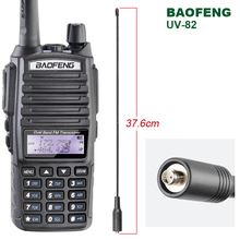 100% Original Brand New BAOFENG Dual PTT Dual Band Commercial Walkie Talkie UV-82 with NA-771 Flexible Antenna