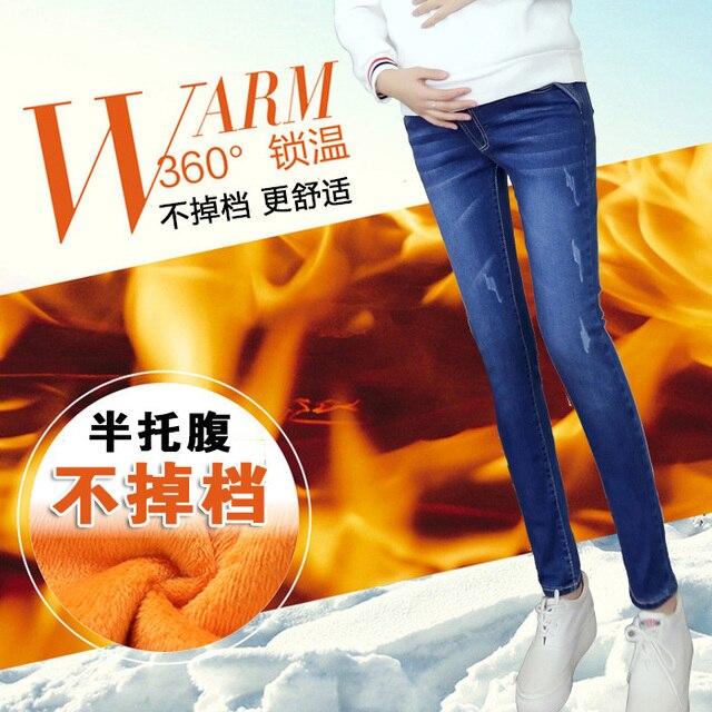 2016 одежда для беременных беременные джинсы женщина плюс размер джинсы для беременных брюки Толстый бархат Теплые Брюки беременность одежда