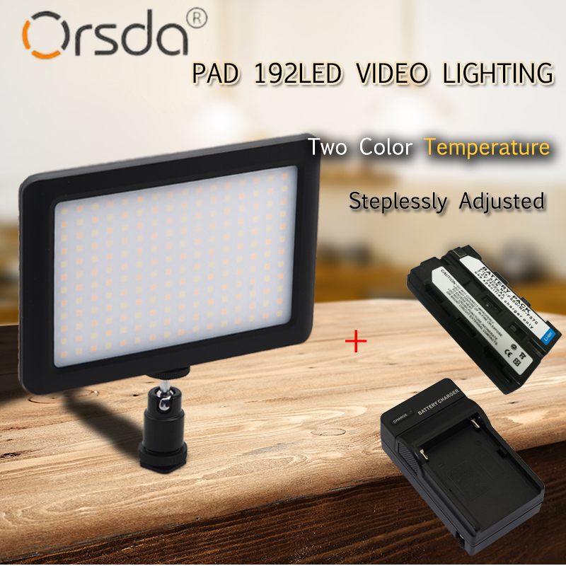 Orsda Yellow and white light DV lamp lights to shoot the wedding video news photography lamp 192leds high gloss led track light50wled exhibition hall cob track light to shoot the light clothing store to shoot the light window