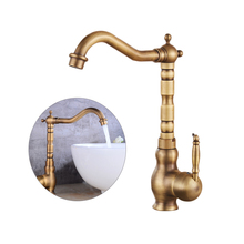 Antique Brass Sink Faucet Water Tap Cold and Hot Water 360 Degree Turn Single Handle Bathroom Basin Faucet Sink Mixer Tap все цены