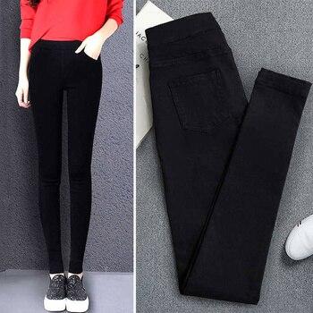 8e36bb86c5 2019 nuevo de alta elástico Skinny Jeans lápiz negro elástico Jeans  Primavera de cintura alta Vintage otoño mezclilla primavera pantalones  vaqueros