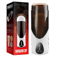 2019 Wholesale Drop Shipping Automatic Heating Masturbator Cup Realistic Pussy Penis Pump Sucking Vibrator New