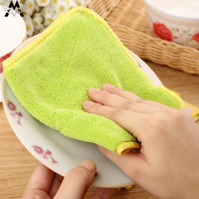 Absorbent Microfiber Kitchen Dish Cloth High-efficiency Tableware Household Cleaning Towel Tools Gadgets