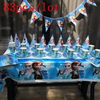 83 шт Дисней Замороженные тематические кружки, тарелки, салфетки, детские украшения для дня рождения, вечеринок, мероприятий, Товары для дете...