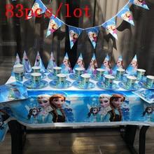 83 шт Дисней Замороженные тематические кружки, тарелки, салфетки, детские украшения для дня рождения, вечеринок, мероприятий, Товары для детей 10 человек