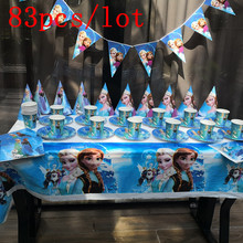 Napkin Cup Plate Favor-Items Event-Supplies Frozen-Theme Birthday-Party-Decoration Disney
