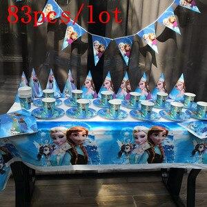 Image 1 - Décoration de fête danniversaire pour enfants, assiettes, gobelets sur le thème des neiges Disney, 83 pièces, fournitures et cadeaux pour 10 personnes