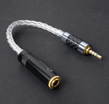 2.5mm Balans Interface Naar 3.5mm Adpter Kabel 8 Core Enkele Plated Silver Audio Cord Voor AK240 AK100II AK120II n5 PAW5000 HM802(China)