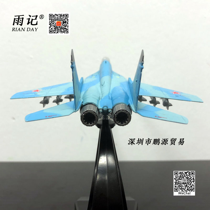 AMER 1 100 Scale Russian Mikoyan MiG 29 Fighter Diecast Metal Military Plane Model Toy For Gift Collection in Diecasts Toy Vehicles from Toys Hobbies