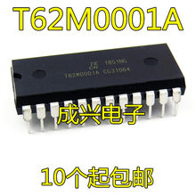 T62M0001 T62M0001A SOP24 Original T62M Amplifier Reverb Chip Can be shot straight(China)