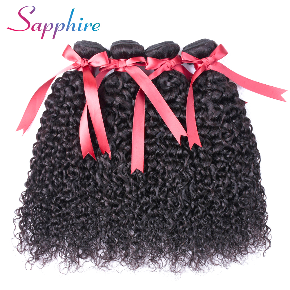 SAPPHIRE Kinky Curly Hair Brazilian Hair Weave Bundles 4 PCS Brazilian Kinky Curly Human Hair Bundles Deals Non Remy Hair Weft