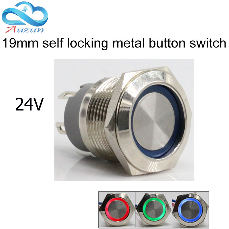 19 mm self-locking metal push button switch 24 v voltage large current 10 Ann red green yellow blue white copper nickel plated