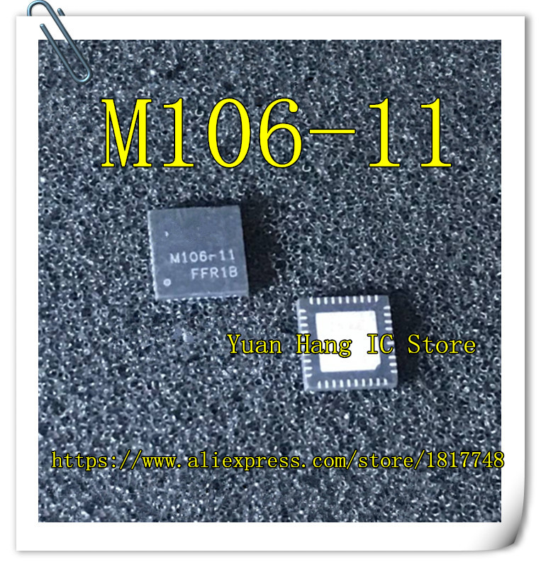 Free Shipping  AUO M106-11 AUO-M106-11 M106 11 QFN-40 LCD panel chip power IC NEW p301 40 auo p301 40