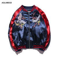 Aolamegs Yokosuka Jacket Men Women Fashion Vintage Bomber Jacket Baseball Uniform High Quality Embroidery Japan Yokosuka