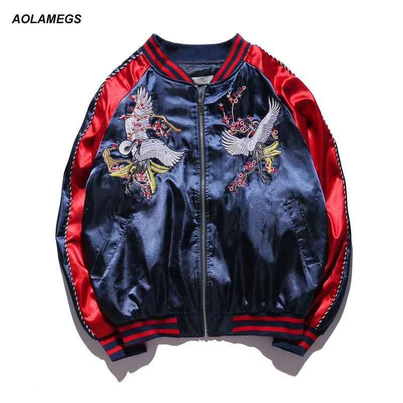 Veste Aolamegs Yokosuka hommes femmes mode blouson aviateur Vintage uniforme de Baseball broderie de haute qualité japon vêtements Outwear