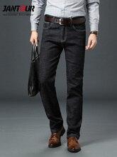 Jantour markowe dżinsy męskie wysoka rozciągliwość czarny niebieski Slim proste jeansowe spodnie biznesowe męskie, bawełniane i Spandex Plus rozmiar 40 42 44