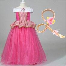 Girls Aurora Princess Sleeping Beauty Dress Kids Costume With Crown Wig Children Halloween Birthday Evening Party dress