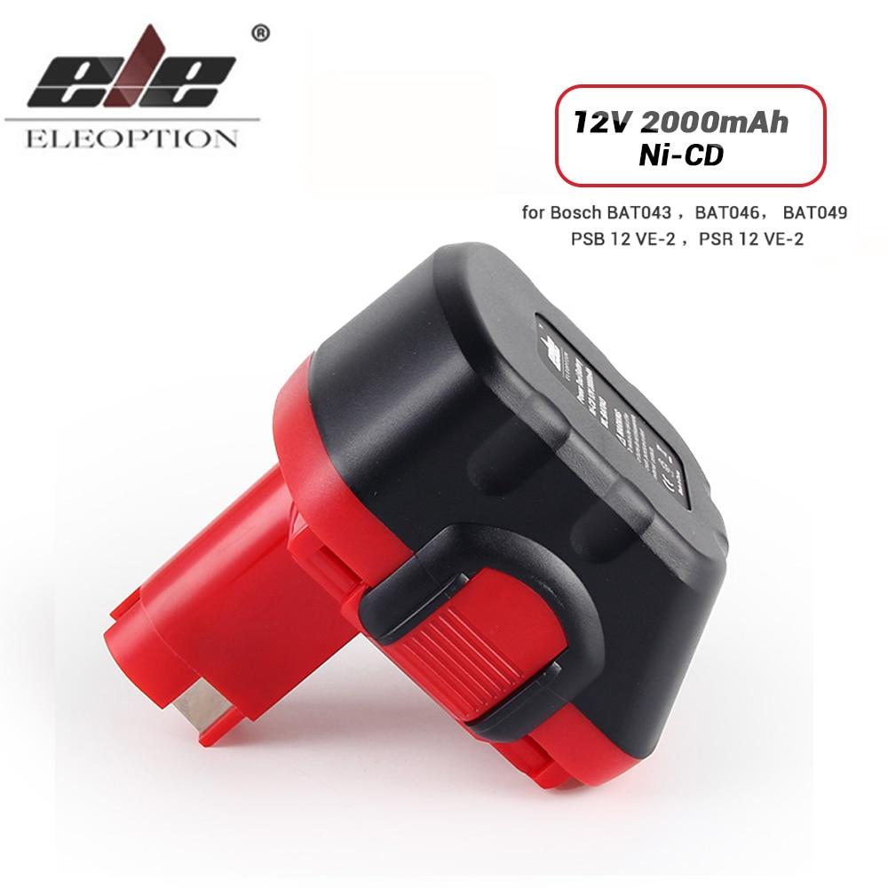 ELEOPTION nuevo 12 V 2000 mAh 12 voltios ni-cd para Bosch GSR 12 VE-2, GSB 12 VE-2, PSB 12 VE-2, BAT043 BAT045 BTA120 26073 35430