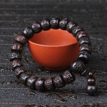 Bracelet en Perles de Bois Tibétain