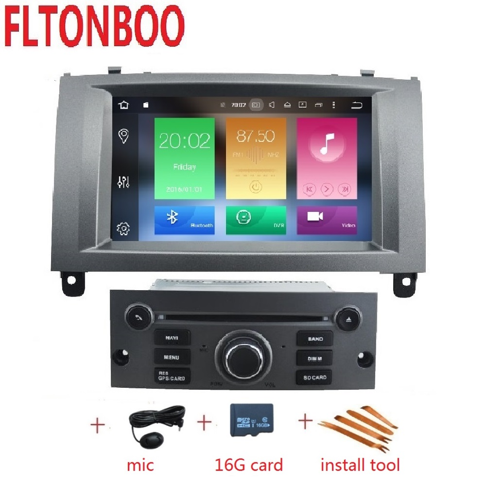 7 inch 2 din 4GB RAM 32GB ROM android 8 0 car gps navigation for Peugeot