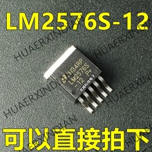 Nouveau LM2576S-12 V TO-263-5 NS LM2576 en stock(China)