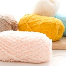 Home Garden - Arts Crafts - Handmade DIY Crocheting Accessories Manual Kaolarong Material Woolen Yarn Thread For Knitting Baby Coat Scarf