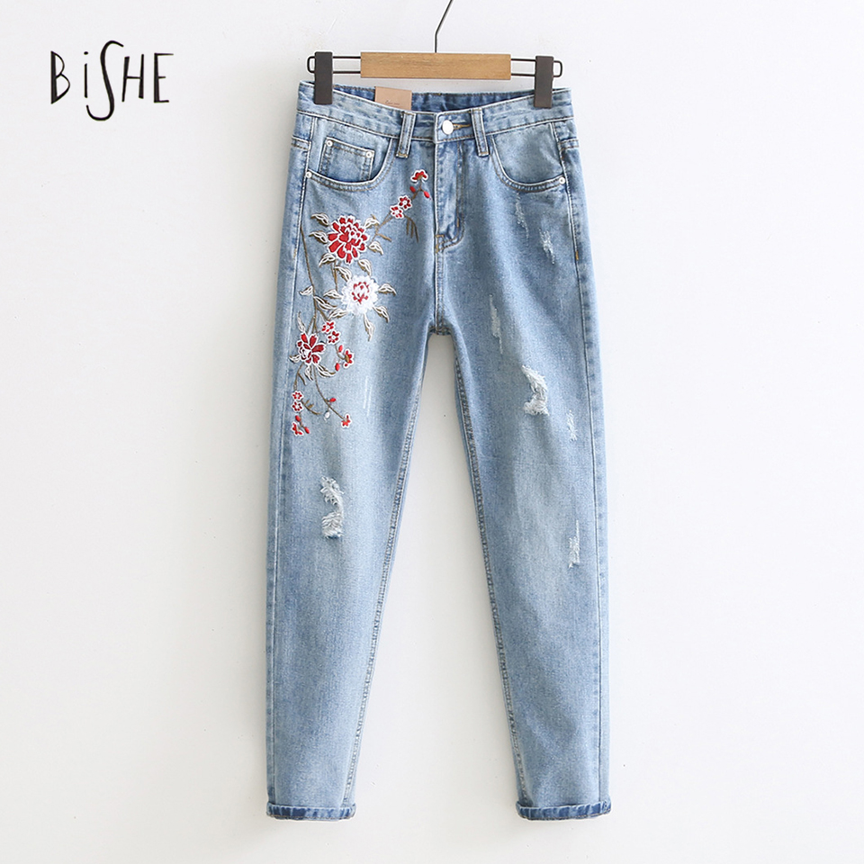 Online Get Cheap Light Blue Jeans for Women -Aliexpress.com ...