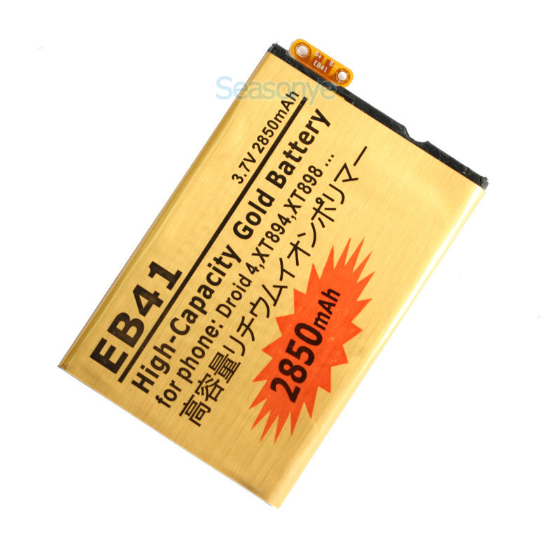 Seasonye 2850mAh EB41 Gold Replacement Li-Polymer Battery For Motorola Droid 4 XT894 XT8 ...