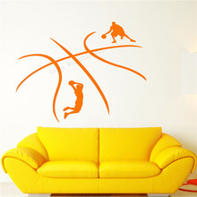 цена на Wall Decoration Sports Basketball Wall Sticker Vinyl Art Removeable Poster Modern Sports Player Game Decal LY331