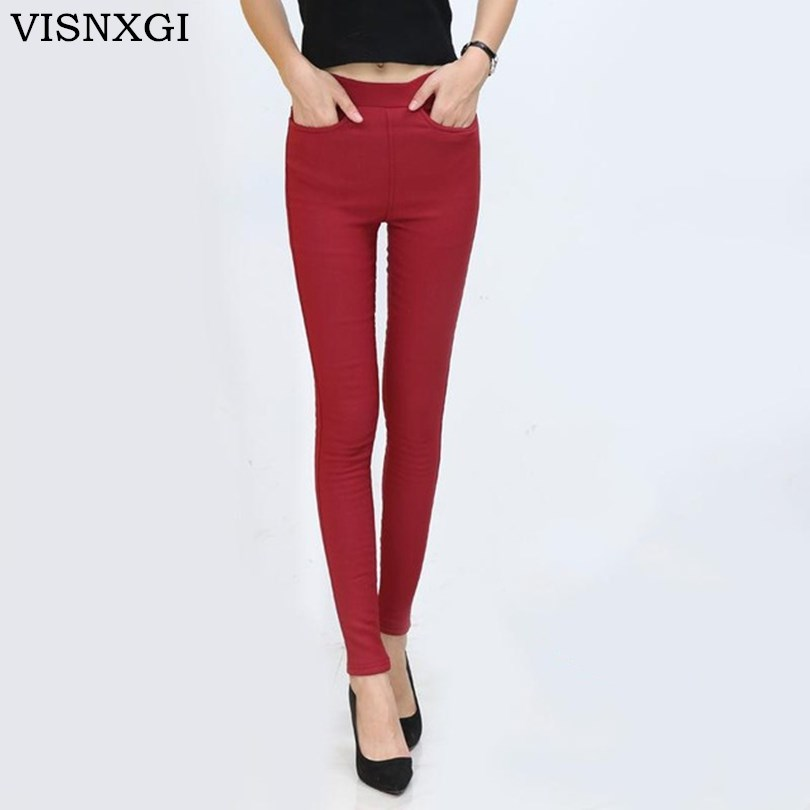 VISNXGI Women Jeans   Leggings   Casual Fashion Skinny Slim Jeggings Thin High Elastic Denim   Legging   Pencil Pants For Women Clothing