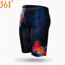 361 Men Swimwear Tight Swim Trunks Plus Size Quick Dry Swimming Jammer Competition Racing Swimsuit Boys Swimwear Pants Long(China)